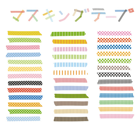 Graphic elements, various patterned masking tapes