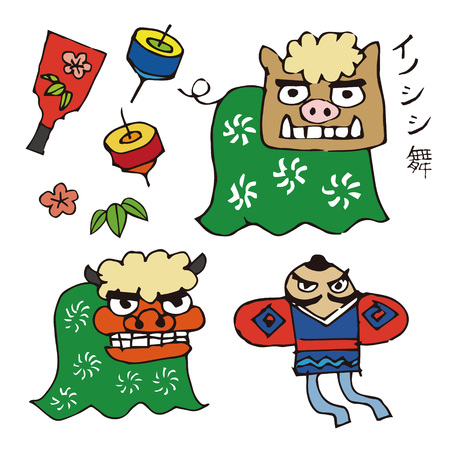 New year card elements, lion dance, boar dance, kite, plum flower, bamboo leaf, raquet and spinning top  Japanese translation boar dance Illustration