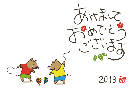 New year greeting card with  wild boars playing spinning top toys for year 2019 / translation of Japanese