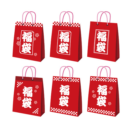 Lucky bags, mystery bag, checkered pattern and plum flowers, bargain and sales promotion  translation of Japanese Lucky bag
