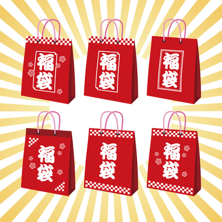 Lucky bags, mystery bag, checkered pattern and plum flowers, bargain and sales promotion / translation of Japanese