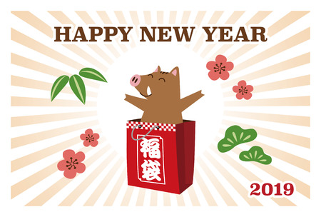 New Year card with wild pig in a lucky bag with radial patterned background  translation of Japanese Lucky bag Illustration