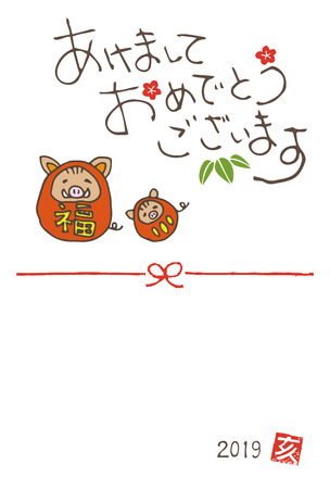New year greeting card with wild boars wearing tumbling doll costume for year 2019 / translation of Japanese