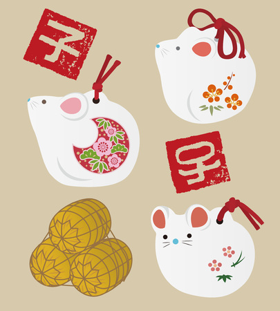 Elementi di Capodanno - bambole di topo e francobolli del segno zodiacale cinese e sacchetto di riso