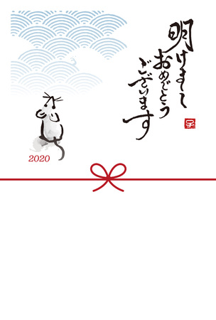 New year card, mouse, rat, Japanese ink painting for year 2020  translation of Japanese Happy New Year  イラスト・ベクター素材