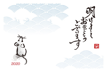 """New year card, mouse, rat, Japanese ink painting for year 2020 / translation of Japanese """"Happy New Year"""""""