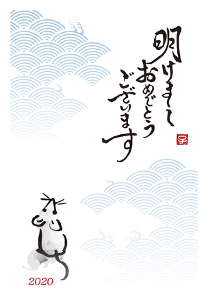 New year card, mouse, rat, Japanese ink painting for year 2020  translation of Japanese Happy New Year Illustration
