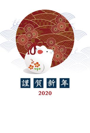 """Neujahrskarte, Maus, Rattenpuppe und japanisches Muster für das Jahr 2020 / Übersetzung des japanischen """"Happy New Year"""""""