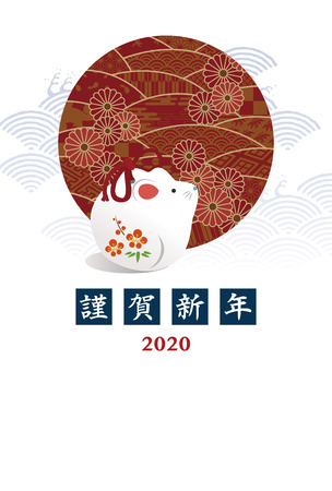 """New year card, mouse, rat doll and japanese pattern for year 2020 / translation of Japanese """"Happy New Year"""""""