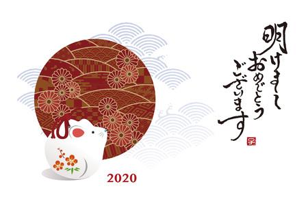 """Biglietto di Capodanno, topo, bambola di ratto e motivo a onde tradizionale giapponese per l'anno 2020 / traduzione di """"Felice anno nuovo"""" giapponese"""