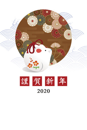 New year card, mouse, rat doll and japanese traditional wave pattern for year 2020  translation of Japanese Happy New Year