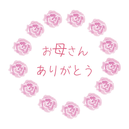Mothers day greeting with pink carnation  translation of Japanese Thank you Mom