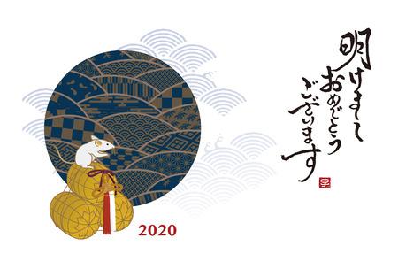New year card, mouse, rat and bale straw bags of rice, Japanese wave pattern for year 2020  translation of Japanese Happy New Year