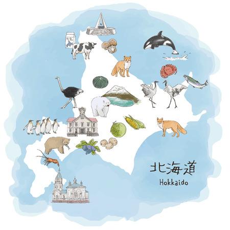 Hokkaido, Northern island of Japan - travel map watercolor illustration  translation of Japanese Hokkaido