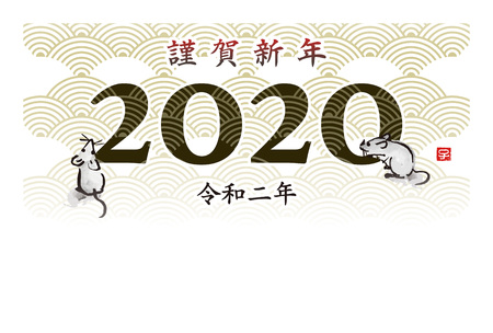 New year card with rats, mise and Japanese traditional wave pattern for year 2020  translation of Japanese Happy New Year  the 2nd year of Reiwa era