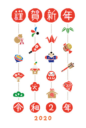 New Year card with good luck elements pine leaf, bamboo leaf, plum flower, red snapper, crane, spinning top, tumbling doll, Mt.Fuji and kite for 2020  translation of Japanese Happy New Year the