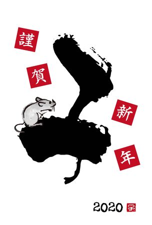 New year card with calligraphy of Chinese zodiac sign Rat and mouse for year 2020  translation of Japanese Happy New Year Rat
