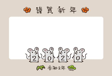 New Year card with hand drawn cute rats, mice for year 2020  translation of Japanese Happy New Year  the 2nd year of Reiwa era
