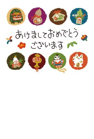 New year card with good luck items / translation of Japanese