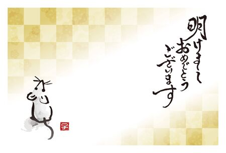 New year card, mouse, rat, Japanese ink painting and traditional pattern for year 2020 / translation of Japanese
