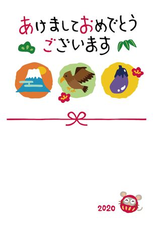 New year card with good luck items (fuji mountain, hawk and eggplant) and tumbling mouse doll for year 2020 / translation of Japanese