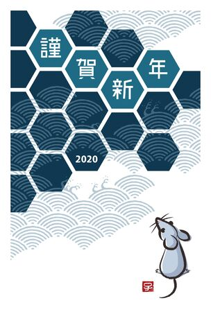 New Year card with a mouse, wave and turtle shell pattern for year 2020 / translation of Japanese