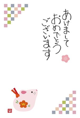 New Year card with a mouse doll and Japanese style colorful checker pattern / translation of Japanese