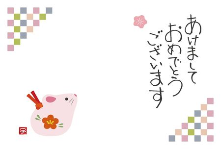 New Year card with a mouse doll and Japanese style colorful checker pattern  translation of Japanese Happy New Year