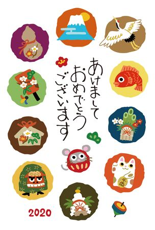 New year card with good luck items and tumbling mouse doll for year 2020 / translation of Japanese