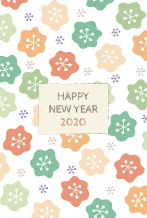 New Year card with colorful floral scandinavian pattern for year 2020  イラスト・ベクター素材