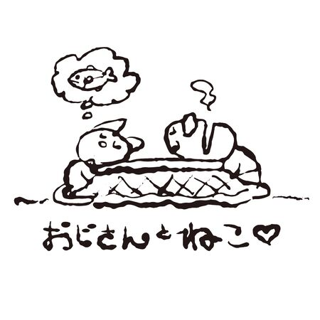 "Cute hand-drawn man and cat dozing off in the Japanese foot warmer ""Kotatsu"" / Translation of Japanese ""A man and a cat"""