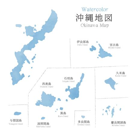 "Japan Okinawa islands map with watercolor texture / translation of Japanese ""Okinawa Map"""