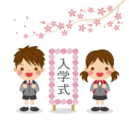 Entrance ceremony of elementary school, a boy and a girl standing by the sign
