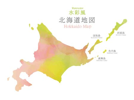 Japan Hokkaido region map with watercolor texture / traslation of Japanese