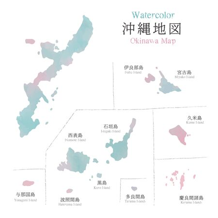 Japan Okinawa islands map with watercolor texture / translation of Japanese
