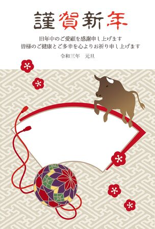 New Year's card illustration of cow and Temari with photo frame