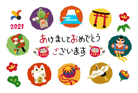 New Year card with good luck items and daruma cow figure for year 2021 / translation of Japan