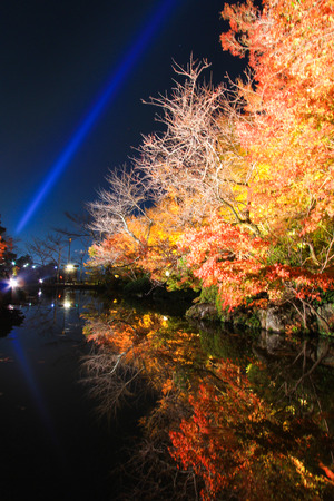 miror: Stunning view of autumn at night Stock Photo
