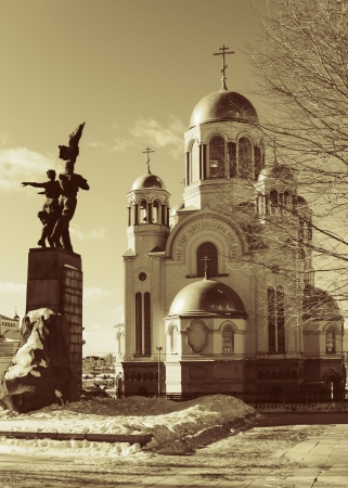 Monument to Komsomol of Ural, Church on Blood and Patriarchal Metochion in Yekaterinburg, Russia Stock Photo - 18080162