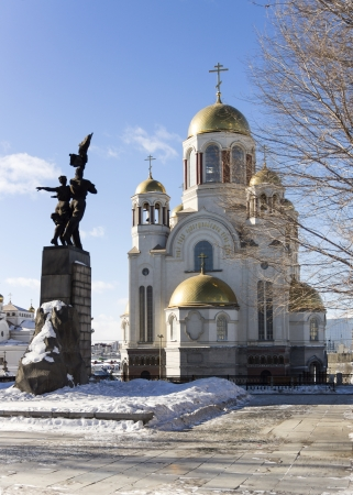 Monument to Komsomol of Ural, Church on Blood and Patriarchal Metochion in Yekaterinburg, Russia Stock Photo - 18080156