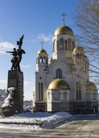 Monument to Komsomol of Ural, Church on Blood and Patriarchal Metochion in Yekaterinburg, Russia Stock Photo - 18141187
