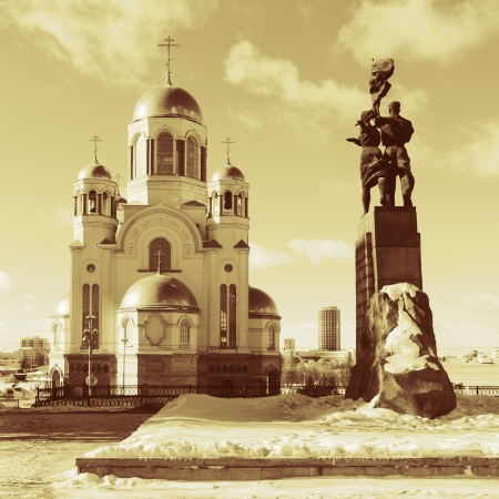 Monument to Komsomol of Ural, Church on Blood and Patriarchal Metochion in Yekaterinburg, Russia Stock Photo - 18141152