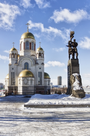Monument to Komsomol of Ural, Church on Blood and Patriarchal Metochion in Yekaterinburg, Russia