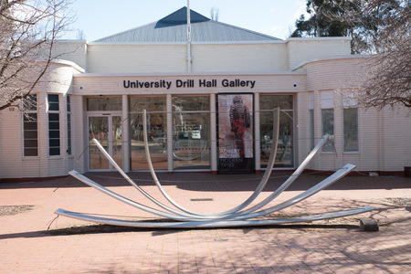 Gallery within the grounds of the Australian National University