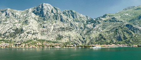 kotor: Kotor Montenegro panoramic view
