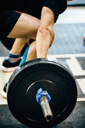 weightlifting: Weightlifting