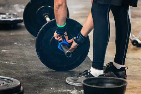 strong toughness: Weightlifting. Changing weights