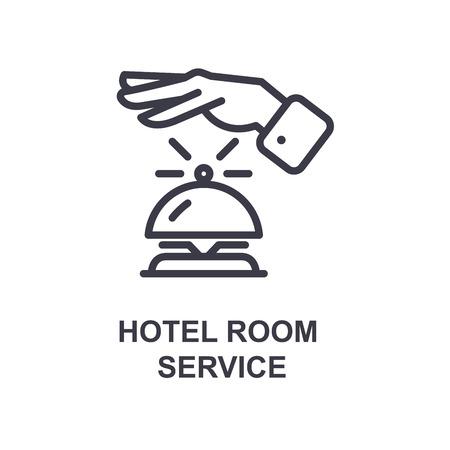 hotel room service icon Zdjęcie Seryjne