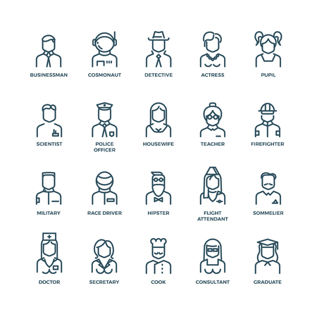People avatars, characters staff, professions. Career people, manager profession, people profession, icon character professions. Vector illustration linear icons Çizim
