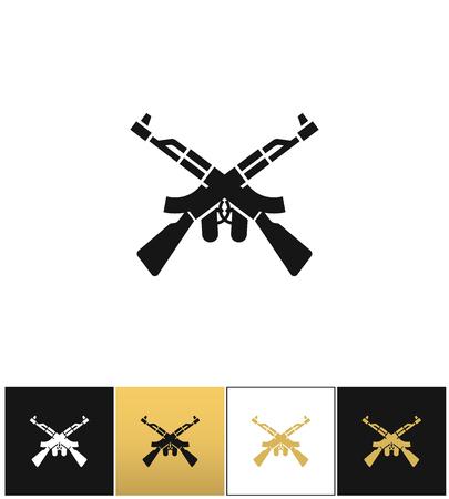 automatic rifle: Crossed machine guns